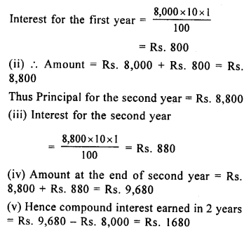 selina-concise-mathematics-class-8-icse-solutions-simple-and-compound-interest-C-1