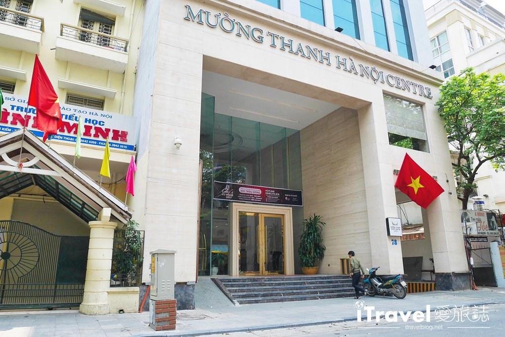 越南孟清河內中心酒店 (4)