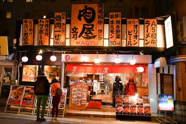 肉屋文月, 國際通燒肉推薦, 國際通必吃美食, 沖繩自由行, 沖繩A5和牛, 和牛拉麵