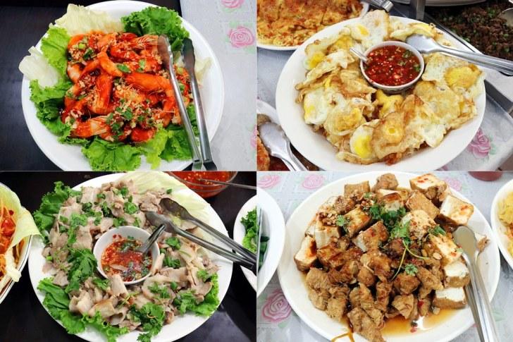 41087296055 06789cddeb b - 聯合泰式小吃 台中泰式自助餐,一個人也能大吃道地泰國料理,大愛泰式炒泡麵