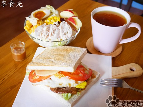 [新竹東區]享食光 早午餐 下午茶 - 懶喵兒滴窩
