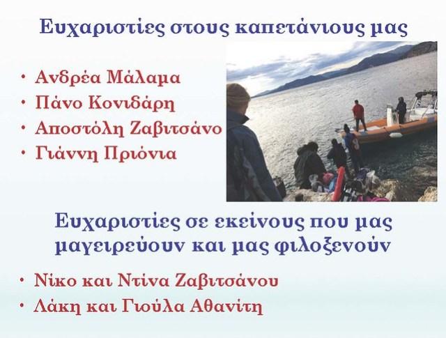 NeanderthalsintheIonianSeaBLOD_Page_79