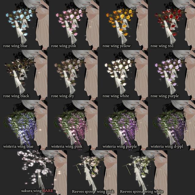 *NAMINOKE*Flower Wing Gacha