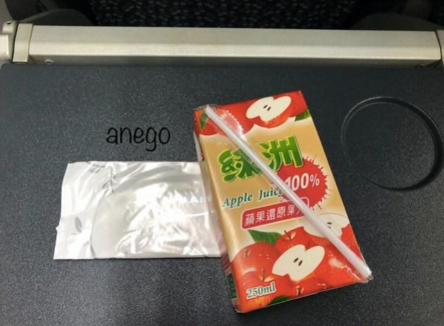 花蓮 りんごジュース