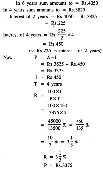selina-concise-mathematics-class-8-icse-solutions-simple-and-compound-interest-B-6