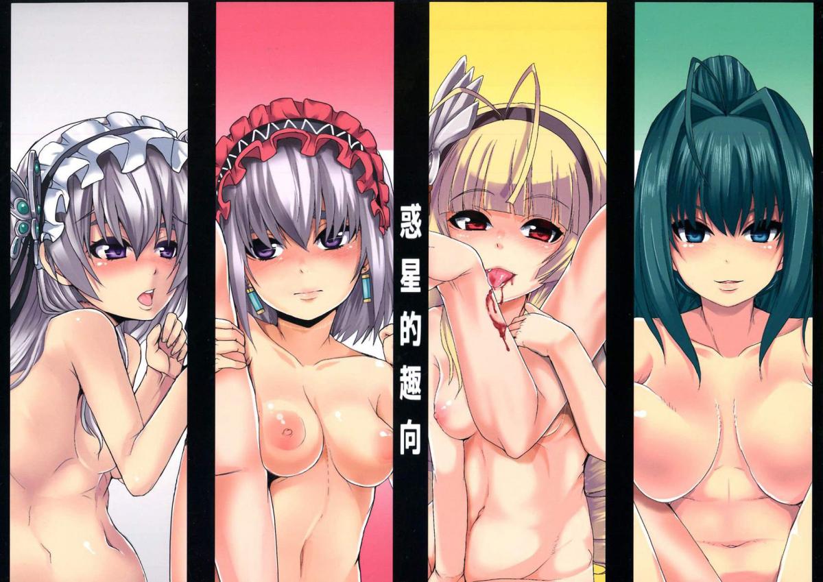 Hình ảnh  trong bài viết Kouhaku Kimidori x Toru