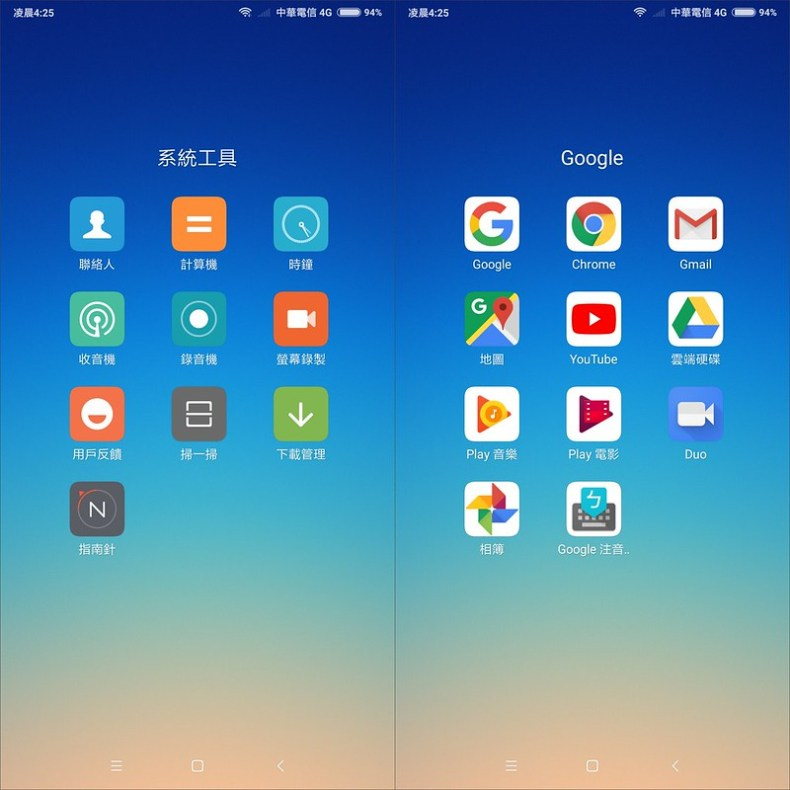 Screenshot_2018-05-18-04-25-02-590_com.miui.home-side