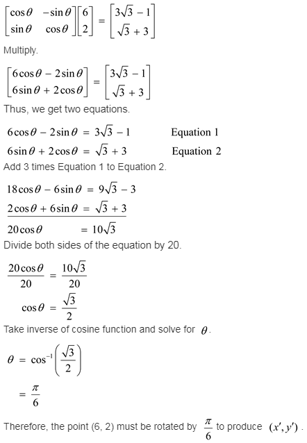larson-algebra-2-solutions-chapter-14-trigonometric-graphs-identities-equations-exercise-14-4-45e1