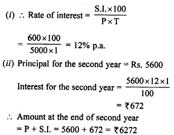 selina-concise-mathematics-class-8-icse-solutions-simple-and-compound-interest-C-11.1