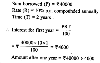 selina-concise-mathematics-class-8-icse-solutions-simple-and-compound-interest-C-14