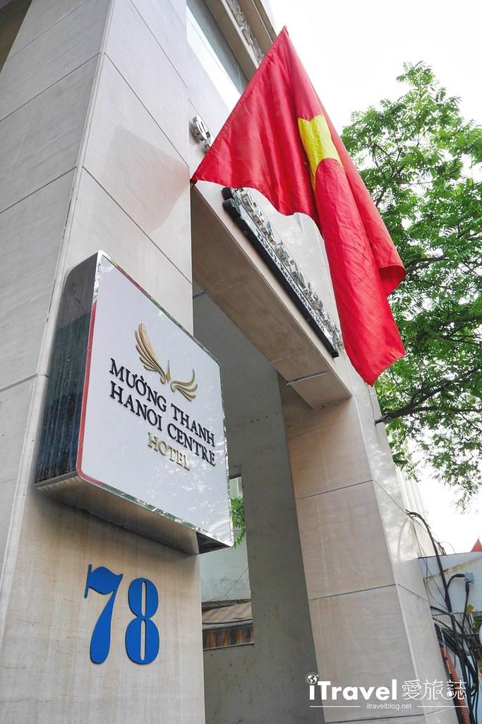 越南孟清河內中心酒店 (5)