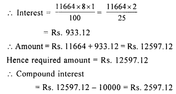 selina-concise-mathematics-class-8-icse-solutions-simple-and-compound-interest-C-4.1