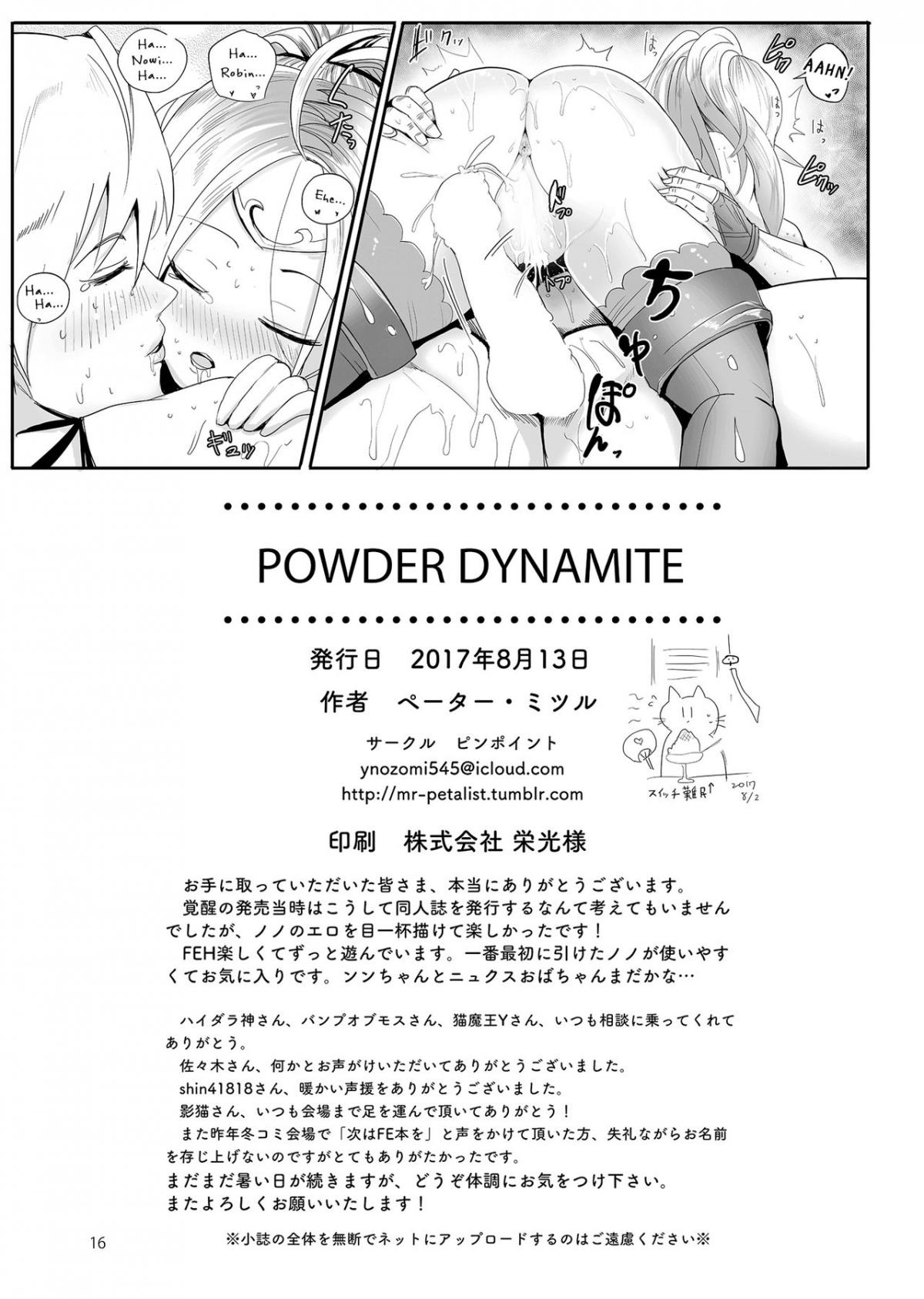 Hình ảnh  trong bài viết POWDER DYNAMITE