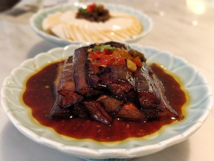 yum cha central chinese restaurant hong kong eggplant