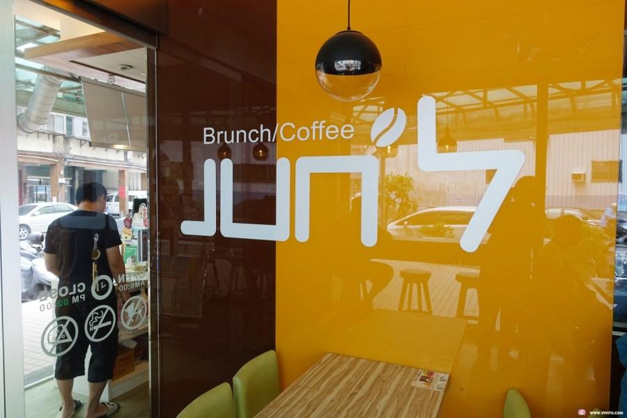 JUN'S Brunch/Coffee,君之名廚早午餐,君廚總匯,平價早午餐,招牌套餐,新輕食,桃園美食,薯餅塔 @VIVIYU小世界