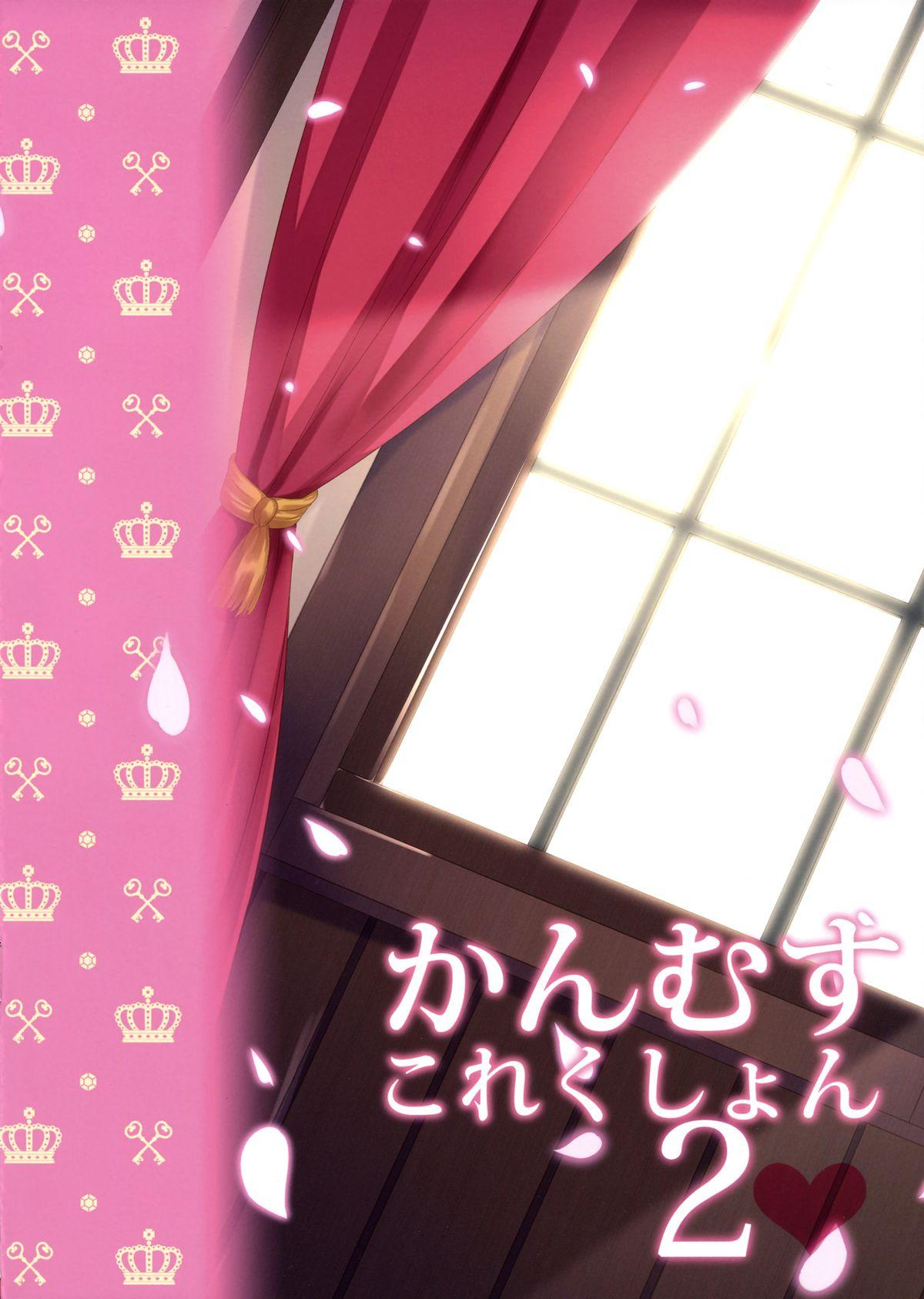 Hình ảnh  trong bài viết Kanmusu Collection 2