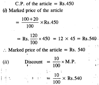 selina-concise-mathematics-class-8-icse-solutions-profit-loss-and-discount-D-5