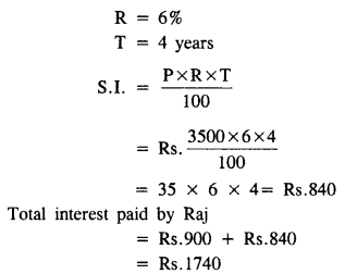 selina-concise-mathematics-class-8-icse-solutions-simple-and-compound-interest-A-12.1