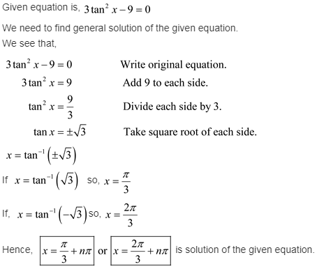larson-algebra-2-solutions-chapter-14-trigonometric-graphs-identities-equations-exercise-14-4-14e