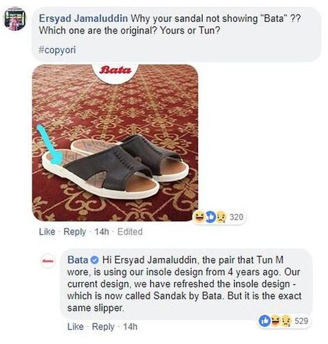 Tun M Bata