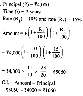 selina-concise-mathematics-class-8-icse-solutions-simple-and-compound-interest-C-25