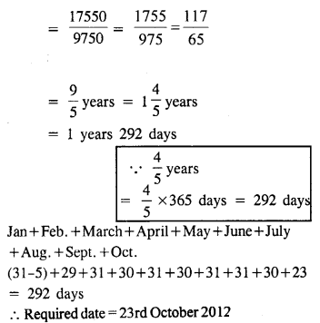 selina-concise-mathematics-class-8-icse-solutions-simple-and-compound-interest-B-8.1