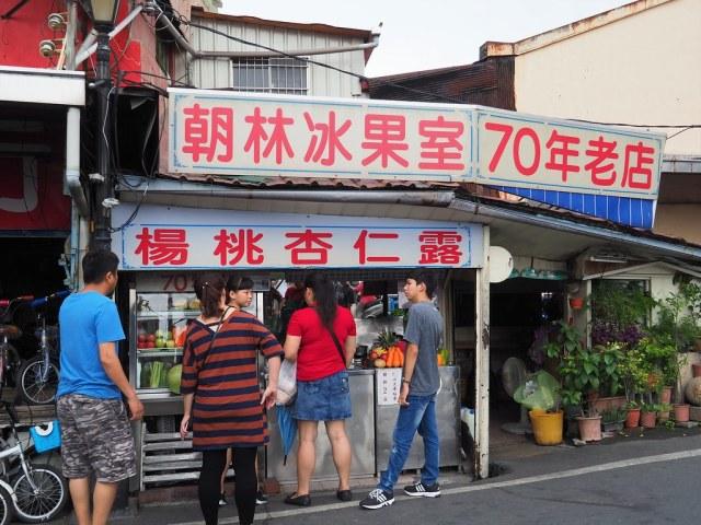旗山老街 (27)