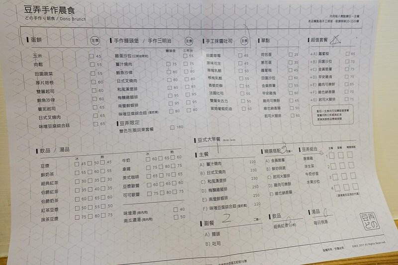 DSC06869