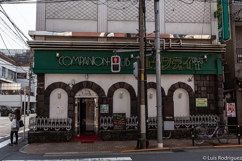 Soapland de la antigua zona de Yoshiwara