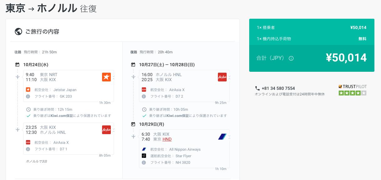 kiwi.com-7B