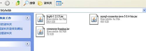 SiteMapToJar8.png