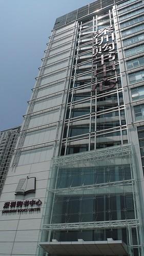 Shenzhen Book City