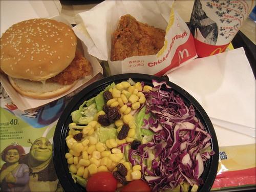 mcdonalds food 2