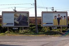 Jet Airways Advertisement: Montreal!