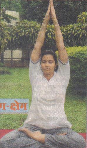 Sudaul Bandha