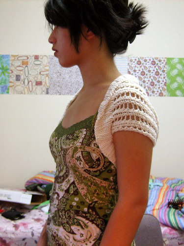 first knitted article of clothing