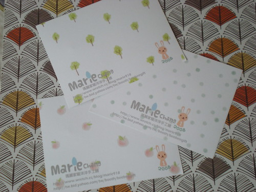 Swap with Marie Chang (2)