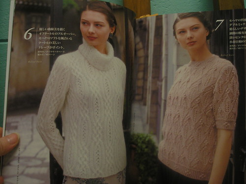 Couture Knit