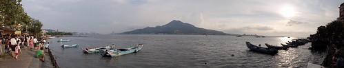 Danshui Panorama (wide)