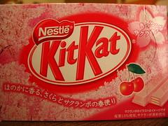KitKat さくらとサクランボ