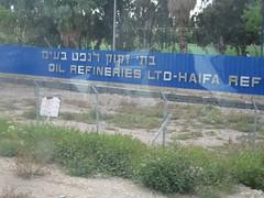Haifa Refinery