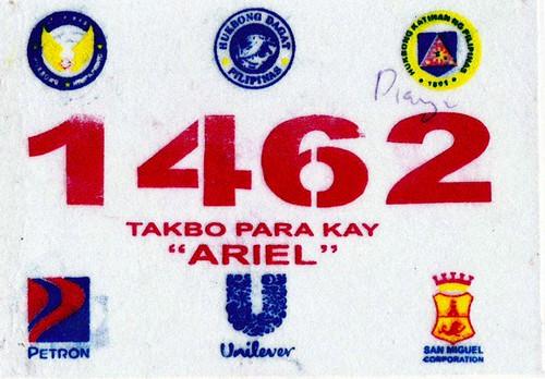 Takbo Para Kay Ariel