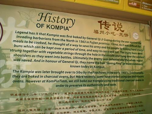History of kompia