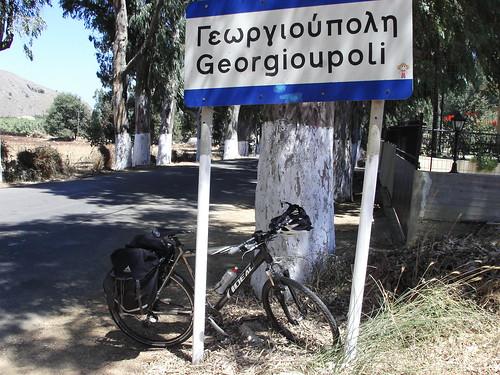 Το ποδήλατο μου στη Γεωργιούπολη