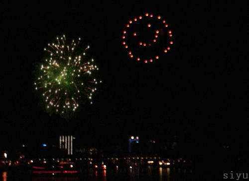 Fireworks with Smiley