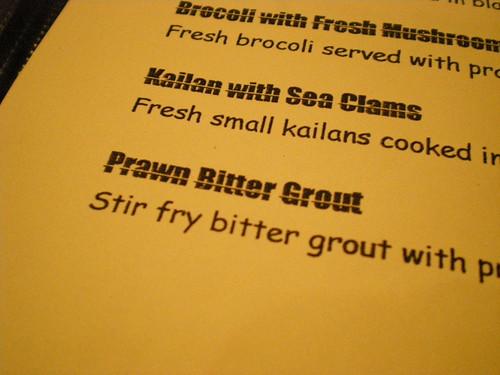 Cafecafe's menu