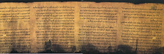 The Dead Sea Scrolls - Psalms Scroll