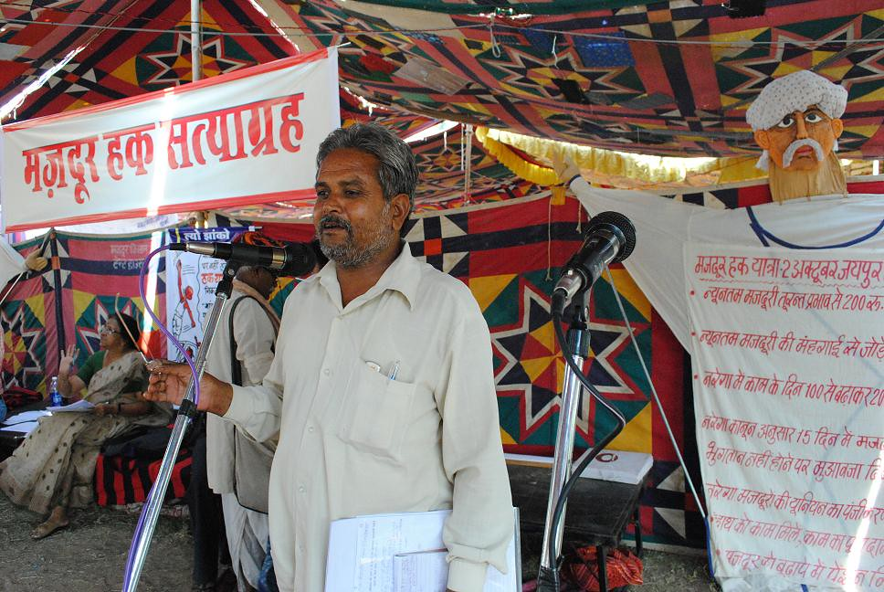Pics from the satyagraha - 4 Oct 2010 - 12