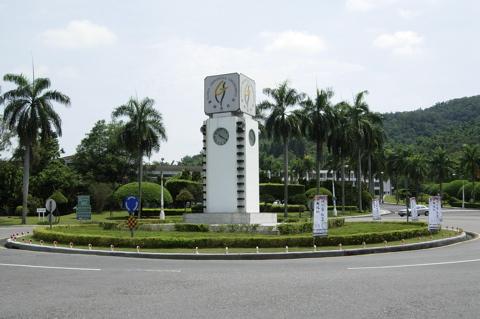 Jhongsing Village