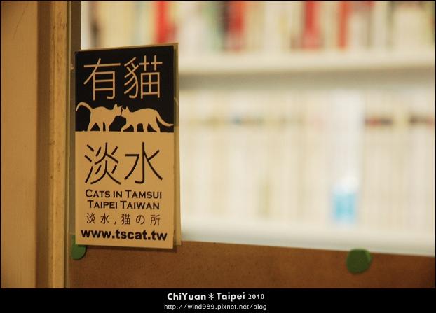 淡水有河Book03.jpg
